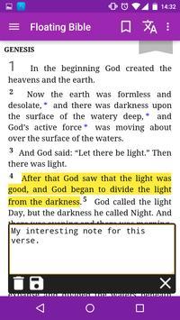 Floating Bible screenshot 7