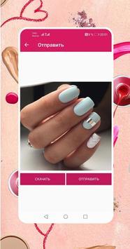 Дизайн ногтей и идеи маникюра с фото 2020 screenshot 2