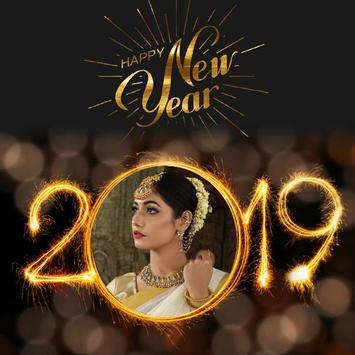 2019 New Year Photo Frames screenshot 2