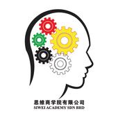 SiWei Academy icon