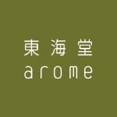 東海堂 arome icon