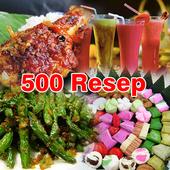 500+ Resep Masakan Nusantara Offline icon