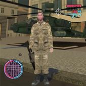 Special Ops Impossible Army Mafia Crime Simulator icon