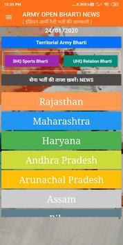 Indian Army Open Rally Bharti News screenshot 1