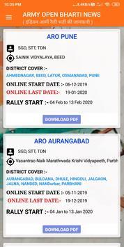 Indian Army Open Rally Bharti News screenshot 2