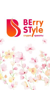 BERRY STYLE poster