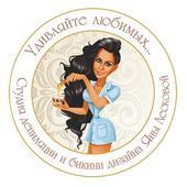 Yana Leskova Studio icon
