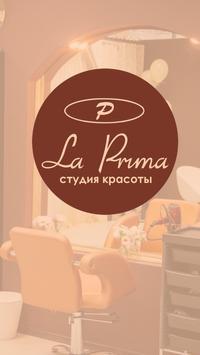 Студия красоты La Prima poster
