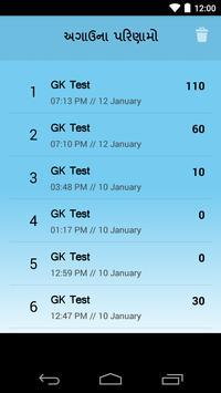 Gujarati General Knowledge screenshot 3