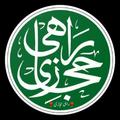 Urdu Sticker For Whatsapp RAHI HIJAZI