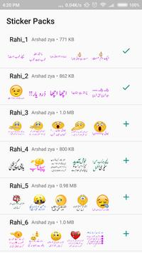 Urdu Sticker For Whatsapp RAHI HIJAZI Poster