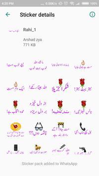 Urdu Sticker For Whatsapp RAHI HIJAZI captura de pantalla 1