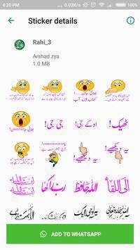Urdu Sticker For Whatsapp RAHI HIJAZI captura de pantalla 2