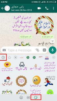 Urdu Sticker For Whatsapp RAHI HIJAZI captura de pantalla 3