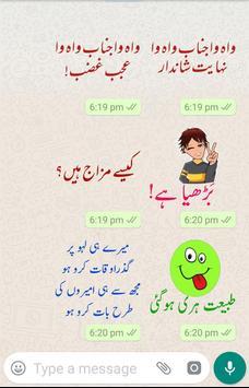 Urdu Sticker For Whatsapp RAHI HIJAZI captura de pantalla 4