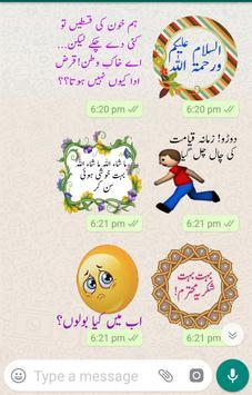 Urdu Sticker For Whatsapp RAHI HIJAZI captura de pantalla 5