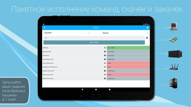 Admin Hands скриншот 11