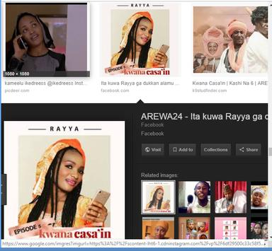 Arewa24 Kwana Casa In screenshot 4