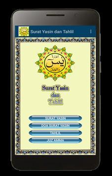 Surat Yasin, Tahlil dan Do'a screenshot 1