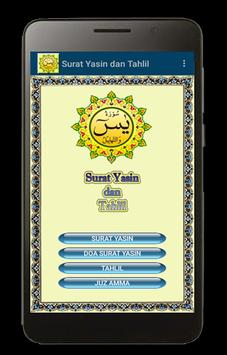 Surat Yasin, Tahlil dan Do'a スクリーンショット 1