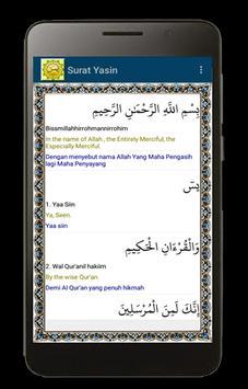 Surat Yasin, Tahlil dan Do'a screenshot 2