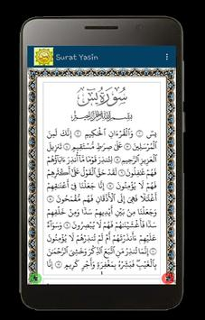 Surat Yasin, Tahlil dan Do'a スクリーンショット 2