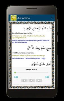 Surat Yasin, Tahlil dan Do'a screenshot 6