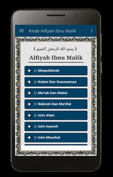 Kitab Kuning screenshot 5