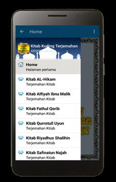Kitab Kuning screenshot 3