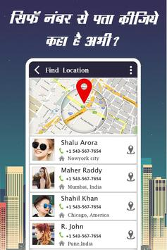 Mobile Number Location Finder screenshot 4