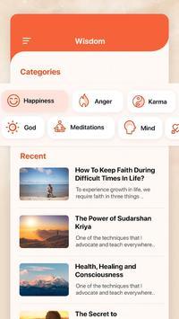 Gurudev screenshot 3