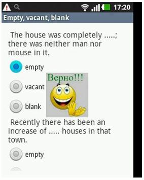 English: exercises and lessons screenshot 1