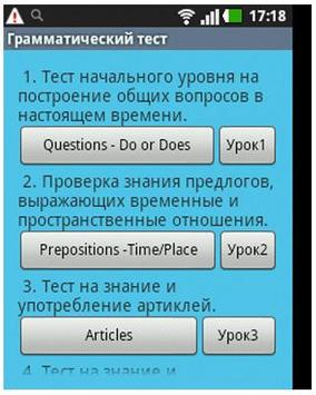 English: exercises and lessons screenshot 2
