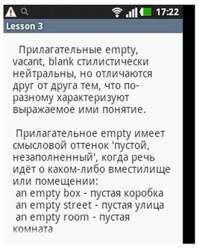 English: exercises and lessons screenshot 3