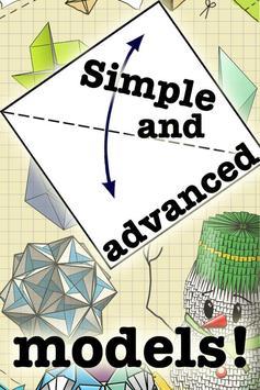 Origami Instructions 스크린샷 1