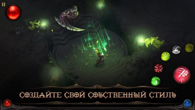Blade Bound: Darkness Hack'n'Slash РПГ Action RPG скриншот 3