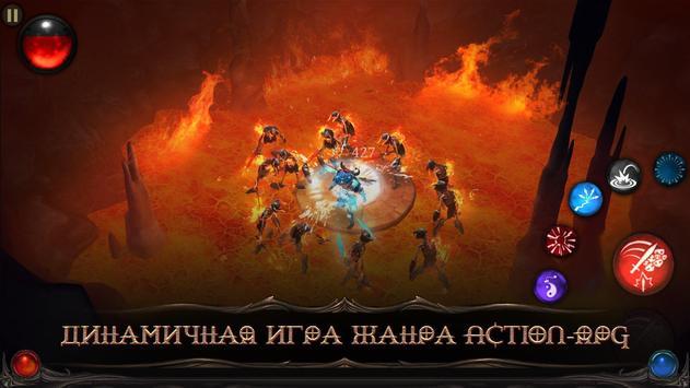 Blade Bound: Darkness Hack'n'Slash РПГ Action RPG постер