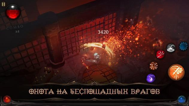 Blade Bound: Darkness Hack'n'Slash РПГ Action RPG скриншот 2