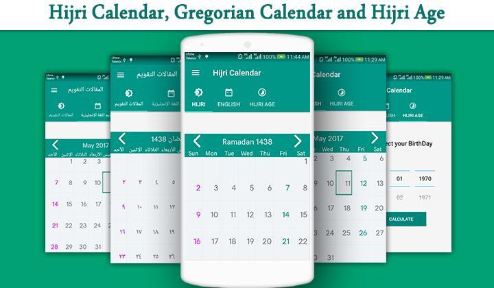 Il Calendario Islamico.Hijri Calendario Islamico For Android Apk Download