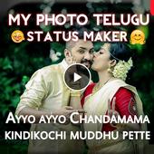My Photo Lyrical Video Status Maker Telugu Song icon