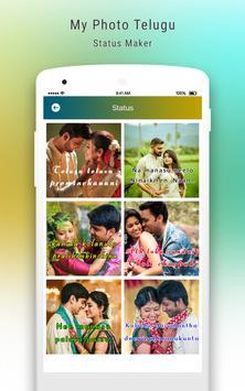 My Photo Lyrical Video Status Maker Telugu Song poster
