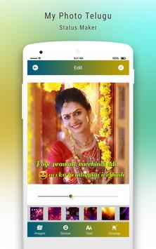 My Photo Lyrical Video Status Maker Telugu Song screenshot 2