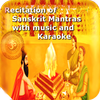 Sanskrit Mantras icon