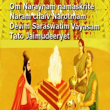 Sanskrit Mantras poster
