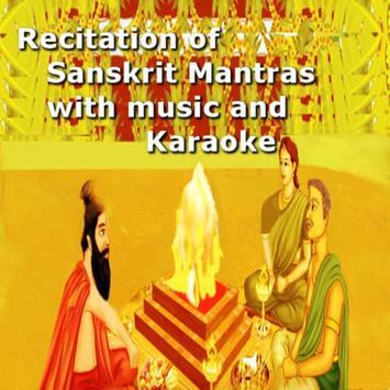 Sanskrit Mantras screenshot 1