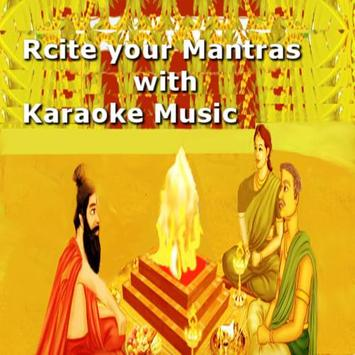 Sanskrit Mantras screenshot 2