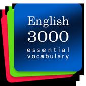 Learn English 3000. Kelime Hazine Oluşturucusu simgesi
