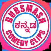 Kannada Dubsmash icon