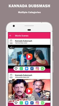 Kannada Dubsmash screenshot 3