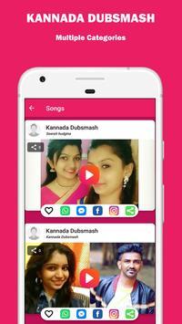 Kannada Dubsmash screenshot 10